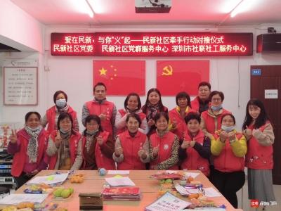 20名志愿者牵手困难人士,民新社区一对一结对帮扶暖人心